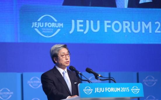 [JEJU FORUM] 'Jeju Forum to take comprehensive approach to peace'
