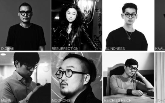 Korean fashion designers to open pop-up store in Paris