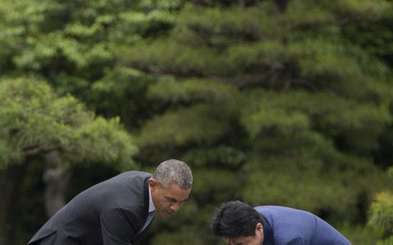 [Newsmaker] World leaders open G7 talks