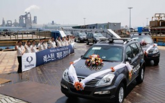 Ssangyong starts shipments of Rexton W SUVs to Peru