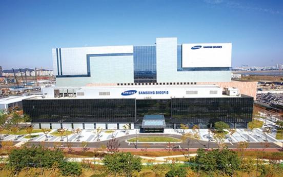 Samsung Bioepis seeks approval for biosimilar of cancer drug in Europe