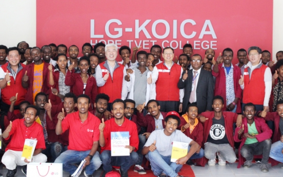 [Photo News] LG supports community in Ethiopia