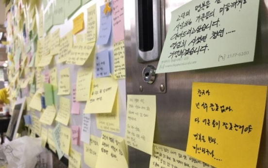 Seoul Metro apologizes, vows to strengthen safety