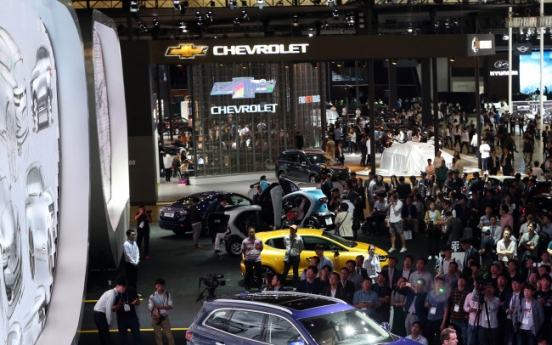Green cars, SUVs sweep 2016 Busan Motor Show