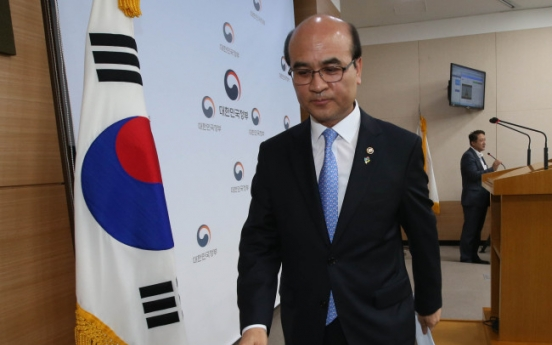 Korea offers extra aid for humidifier disinfectant victims