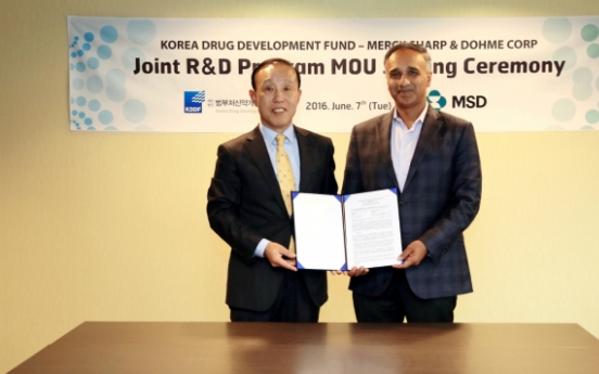 [Photo News] KDDF partners with MSD for new drug development