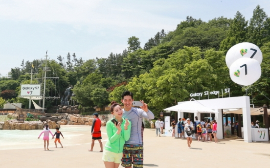 [Photo News] Galaxy S7 booth in Caribbean Bay