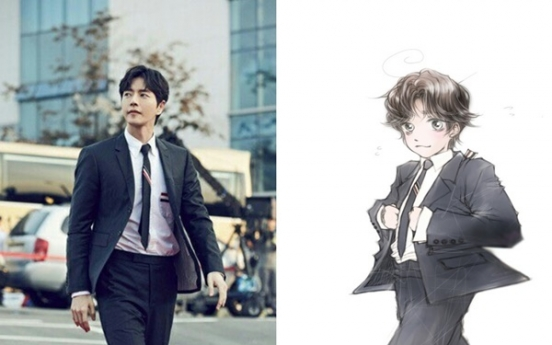Web cartoon series to be based on actor Park Hae-jin