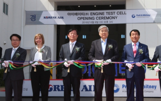 [Photo News] World's largest engine test cell