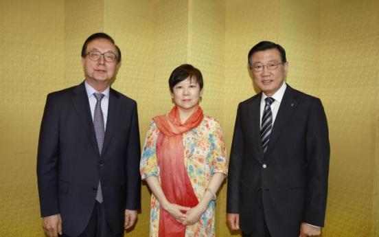 [Photo News] Park Sam-koo promotes Korea-China friendship at luncheon