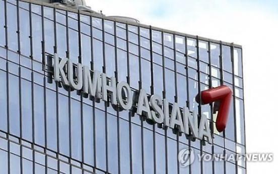 Asiana Airlines, Kumho Industrial sell off landmark building in Vietnam
