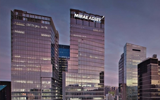 Mirae Asset Daewoo, Mirae Asset merger set for Dec. 29