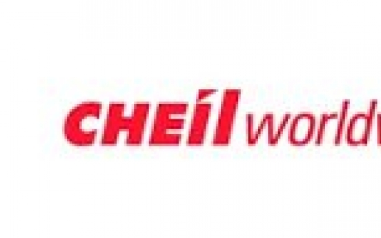 Cheil Worldwide to jack up investment, hiring: sources