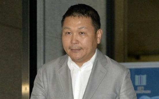 Prosecutors indict former Nature Republic head