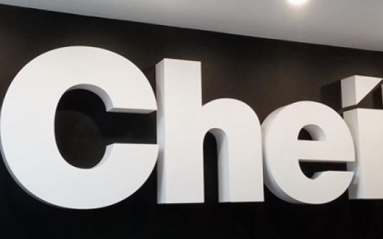 [EQUITIES] 'Cheil Worldwide to post record-high annual operating profit'