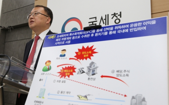 [Photo News] Probe into offshore tax evasion suspects