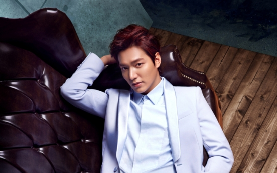 Actor Lee Min-ho wins in Weibo Movie Awards