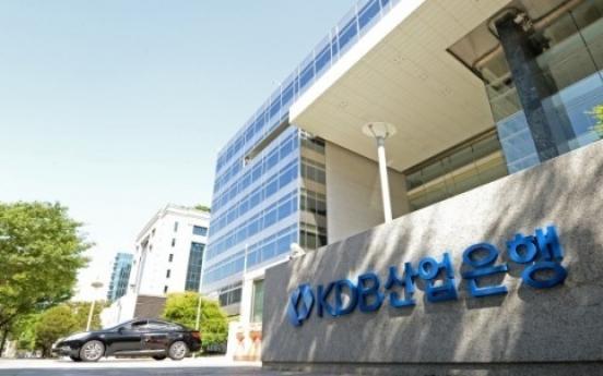 KDB to oversee won bond issue of Nomura's subsidiary