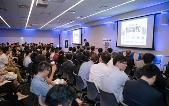 Seoul holds NYC summit for local start-ups