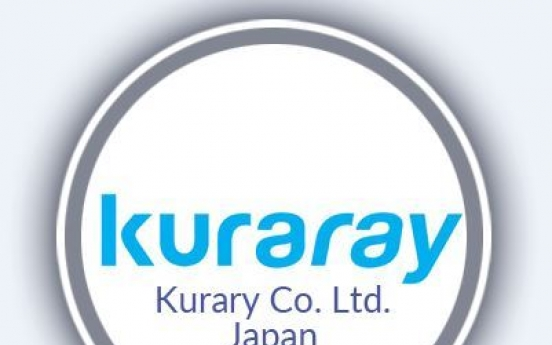 Kuraray to add PVB film production facility to Ulsan plant