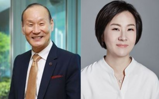 Fashion Group Hyungji Group begins succession process