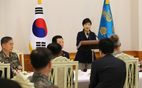 Park renews resolve to make Pyongyang opt for denuclearization