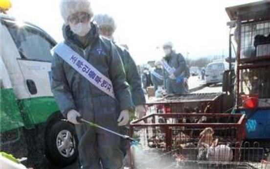 S. Korea, U.S. team up to research animal diseases in wildlife