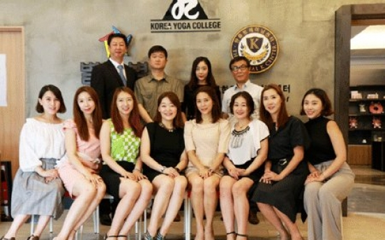 Korea's biggest yoga institute to open in Paju