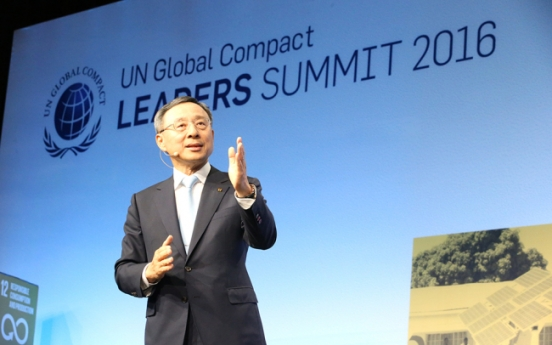 [Photo News] Telecoms' cooperation to improve human life