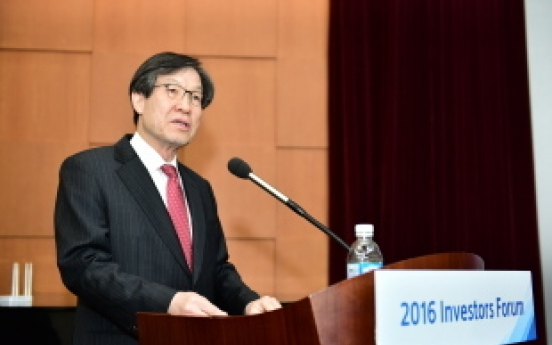 POSCO chairman warns of trade protectionism trends