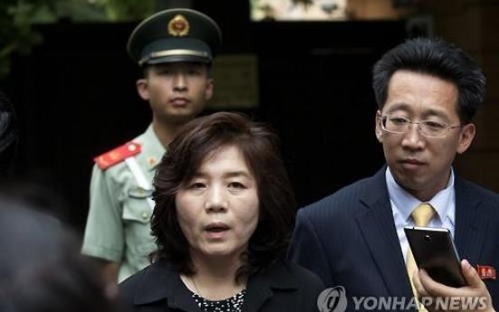 N. Korea's nuclear envoy returns home after 6-day visit to Beijing