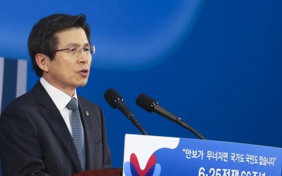 PM says Pyongyang's dialogue offer 'deceiving'