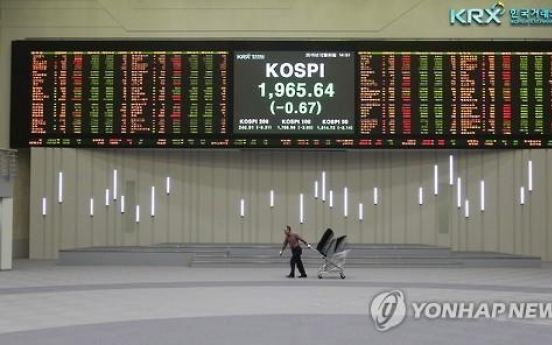 Seoul shares to face increased volatility next week after Brexit