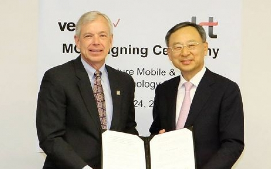 KT joins hands with Verizon to set 5G standards for first time