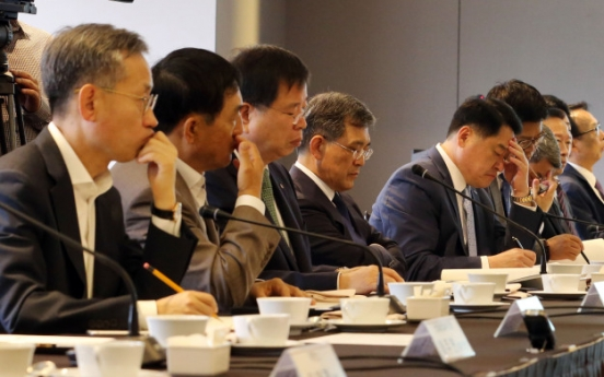 [Photo News] Meeting for new growth engines