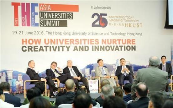 Korean city to host Asian universities summit in 2017