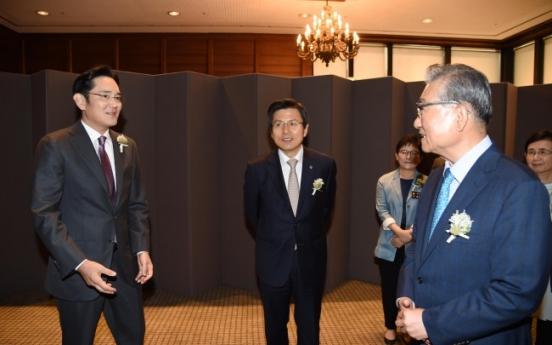 Legislation revived to weaken Lee Jae-yong's grip on Samsung