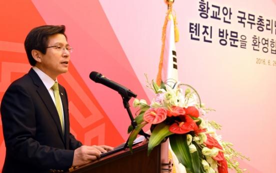 Korean PM attends economic forum in China's Tianjin