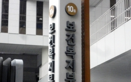 Korean pharma exports hit 5-year high