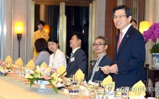 S. Korea to further strengthen coordination with China on N. Korea