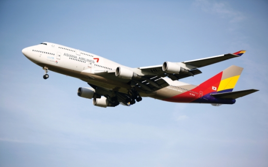 Kumho Industrial invests W50b in Asiana Airlines