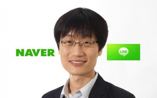 [DECODED: NAVER] The brains behind Naver's dizzying success