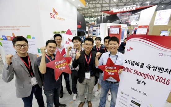 Korean telecom firms to bring start-ups to global market