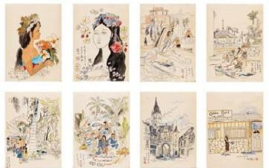 Chun sketches pulled from auction over forgery suspicion