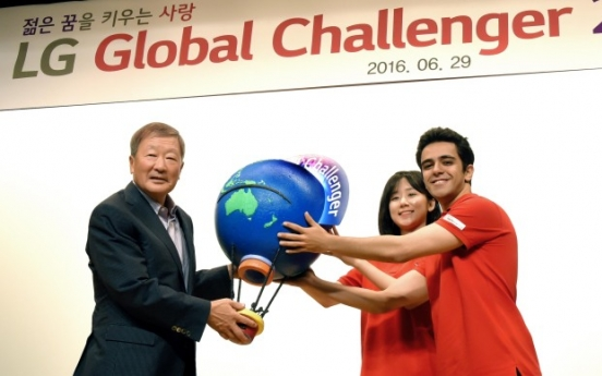 [Photo News] LG Global Challenger