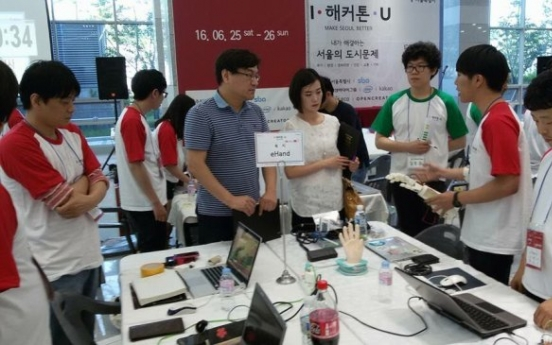 [METRO] Hackathon shows how technology can solve urban issues
