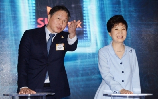 SK Group chairman sees eco-friendly energy towns as next big thing
