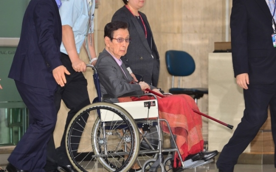 Lotte founder's dementia no good news for ongoing investigation