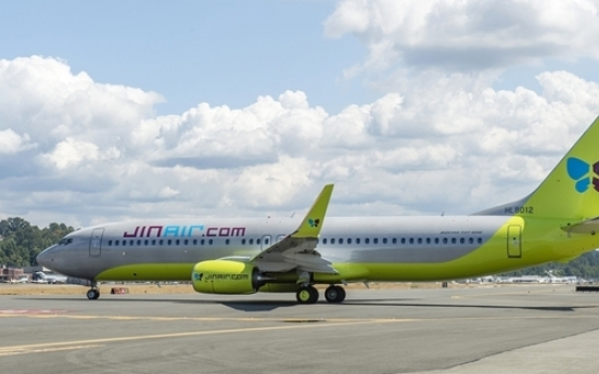 Korean airlines increase flights to Japan, Vietnam