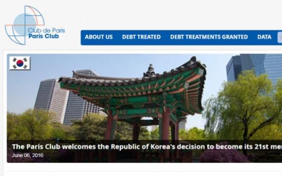 Korea becomes 21st member of Paris Club